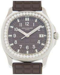 Patek Philippe Aquanaut Quartz Diamond Brown Dial Ladies Watch -023 - Metallic