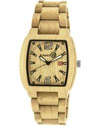 Earth Sagano Wood Dial Khaki Tan Wooden Watch - Metallic