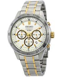 Seiko Chronograph White Dial Watch - Metallic