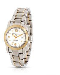 Girard-Perregaux Pre-owned Lady F Automatic White Dial Ladies Watch - Metallic