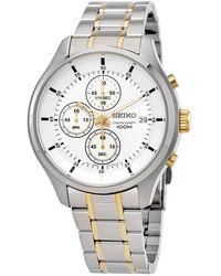 Seiko Chronograph Silver Dial Mens Watch - Metallic