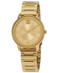 Movado - Bold Quartz Gold Dial Ladies Watch - Lyst