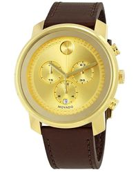 Movado Men's Bold Watch - Metallic