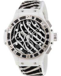 Hublot Big Bang Gold Linen Black Tourmaline Set Dial Limited Edition Ladies Watch - Metallic