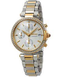 Seiko Chronograph Crystal Silver Dial Two-tone Ladies Watch - Metallic