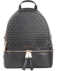 Michael Kors Ladies Debossed Logo Rhea Medium Backpack In Black