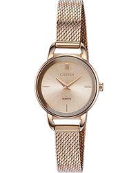 Citizen Quartz Rose Gold-tone Stainless Steel Ladies Watch -51x - Metallic