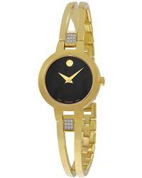 Movado Amorosa Black Dial Ladies Watch - Metallic