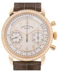 Patek Philippe Complications Silvery Opaline Dial Ladies Hand Wound Diamond Watch -001 - Metallic