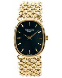 Patek Philippe Pre-owned Lady Ellipse Black Dial Ladies Watch - Metallic