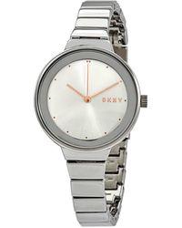 DKNY Astoria Quartz Silver Dial Stainless Steel Ladies Watch - Metallic