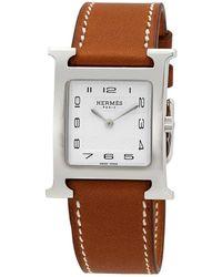 Hermès Heure H Quartz White Dial Watch - Multicolour