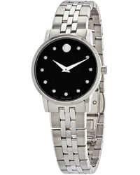 Movado Museum Classic Black Diamond Dial Ladies Watch - Metallic
