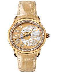 Audemars Piguet Millenary Automatic Ladies Watch - Metallic