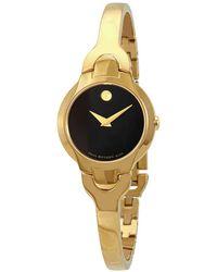 Movado Kara Black Dial Yelow Gold Pvd Ladies Watch - Metallic