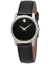 Movado Museum Classic Black Dial Black Leather Ladies Watch