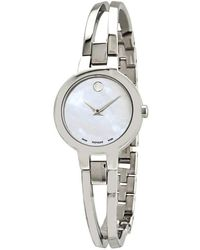 Movado Amorosa Mother Of Pearl Dial Stainless Steel Ladies Watch - Metallic