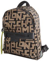 Longchamp Le Pliage Lgp Backpack S - Multicolor