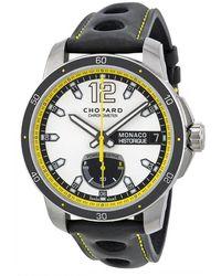 Chopard G.p.m.h. Power Control Titanium And Steel Watch -3001 - Multicolour