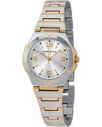 Anne Klein Silver Dial Ladies Watch -8655svtt - Metallic