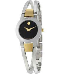 Movado - Amorosa Black Dial Stainless Steel Ladies Watch - Lyst
