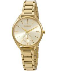 Seiko Conceptual 50th Anniversary Quartz Gold Dial Watch - Metallic