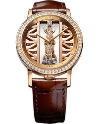 Corum Golden Bridge Hand Wind Diamond White Dial Unisex Watch  GG55R - Metallic
