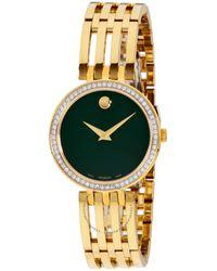 Movado Esperanza Quartz Diamond Green Dial Ladies Watch