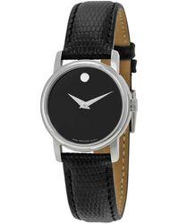 Movado Museum Black Dial Black Leather Strap Ladies Watch