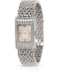 Boucheron Pre-owned Reflet Quartz White Dial Ladies Watch - Metallic