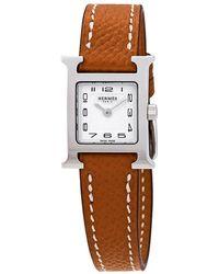 Hermès H Hour Petite White Dial Brown Leather Ladies Watch