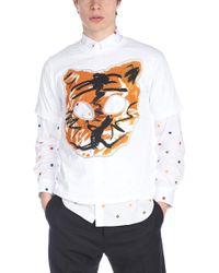Comme des Garçons - Tiger Print T-shirt - Lyst