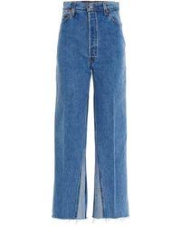 RE/DONE - Jeans vita alta cropped - Lyst