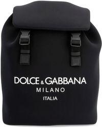e53c3e98d49 Givenchy Star And Stripes Neoprene Backpack in Black for Men - Lyst
