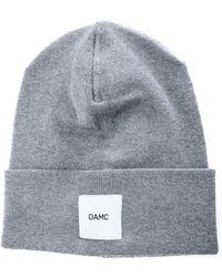 OAMC - Watch Cap Grey Beanie - Lyst