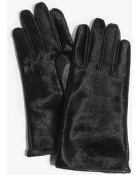 Karen Millen - Textured Gloves - Lyst