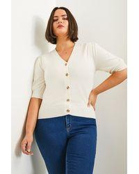 Karen Millen - Curve Short Puff Sleeve Knitted Cardigan - Lyst