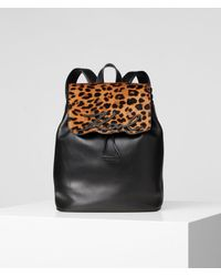 Karl Lagerfeld - K/signature Leopard Backpack - Lyst
