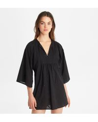 Karl Lagerfeld Embroidered Swim Cover Up - Black