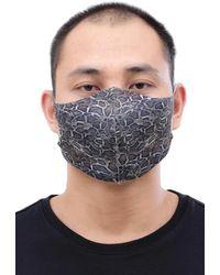 Hudson Jeans King Snake Face Mask - Multicolor