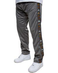 Kappa 222 Banda Dugrot Track Pants - Gray