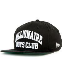 fa1d44fbcf4 BBCICECREAM - Bent Snapback Hat In Black - Lyst