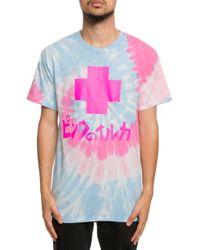 1b76bd3097a5 Lyst - PUMA X Pink Dolphin Promo T-shirt in Blue for Men