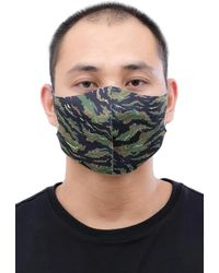 Hudson Jeans Tiger Camo Face Mask - Multicolor