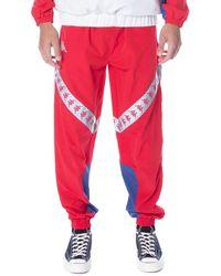 Kappa Balmar Reflective Woven Pants - Red