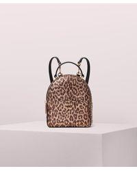 Kate Spade Amelia Metallic Leopard Mini Convertible Backpack - Multicolour