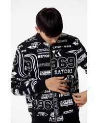 88c7d772 Kenzo 'hyper ' Zipped Jacket in Black for Men - Lyst