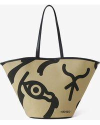 KENZO Large Arc Tote Bag - Natural