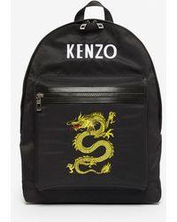 KENZO Grand sac à dos 'Dragon' - Noir