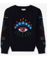 KENZO 'lima' Eye Cashmere Sweater - Black